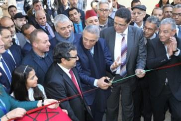 Rabat: Inauguration de l'Institut de commerce et de gestion