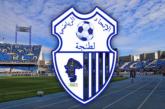 L'Ittihad de Tanger s'attache les services de cinq joueurs au mercato hivernal