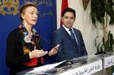 """La Croatie soutient tous les efforts """"sérieux"""" et """"crédibles"""" du Royaume pour parvenir à une solution politique au différend régional sur le Sahara marocain"""