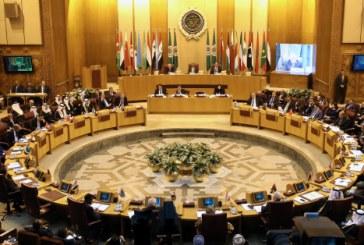 La Ligue arabe condamne les prélèvements effectués par Israël sur les revenus d'impôts palestiniens