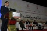 La société civile, un levier fondamental de l'emploi au Maroc