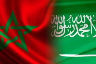 Réunion sur l'Iran à Varsovie : Le Maroc et l'Arabie Saoudite confirment leur présence