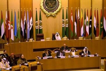 Le Parlement arabe examine au Caire la question du retrait du Soudan de la liste des pays soutenant le terrorisme