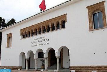 Le ministère de l'Éducation nationale affirme son attachement à la poursuite du dialogue sectoriel