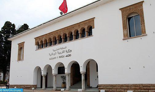 Le ministère de l'Éducation