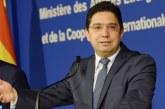 """Les accords de pêche et agricole Maroc-UE, """"compatibles avec le droit international"""""""