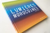 """Sortie de l'ouvrage """"Lumières Marocaines"""" écrit par Fouad Laroui"""