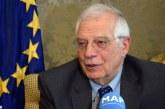 """Le Maroc, """"socle de stabilité politique"""" en Afrique du Nord"""