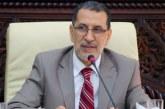 Le Maroc attache un intérêt particulier à la coopération avec le FMI et la BM