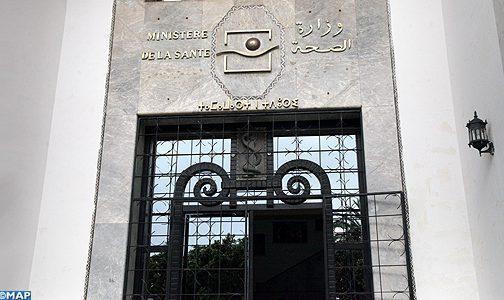 """Le ministère de la santé dénonce des informations erronées contenues dans une vidéo sur le centre de santé """"Mellah"""" à Marrakech"""