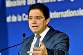 """Bourita juge """"imprécises"""" les informations sur le rappel des ambassadeurs du Maroc en Arabie Saoudite et dans l'EEAU"""