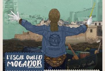 Le projet OMMA (Oulad Mogador Music Action) revient pour sa 3ème édition