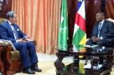 L'Ambassadeur Hilale reçu à Bangui par le Président centrafricain