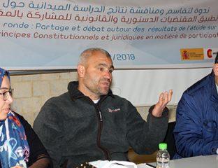 Oujda: Focus sur l'application des principes constitutionnels et juridiques en matière de participation démocratique