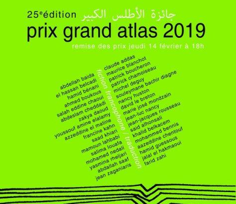 Prix Grand Atlas