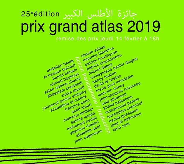 Cérémonie de Remise du Prix Grand Atlas 2019 prévue le jeudi 14 février à Rabat