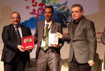 SIEL-2019: Remise du Prix Ibn Battouta de la littérature de voyage