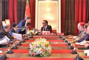 S.M. le Roi préside une séance de travail consacrée au programme de mise à niveau de l'offre de Formation professionnelle