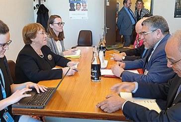 Ramid s'entretient à Genève avec la Haute Commissaire aux droits de l'homme