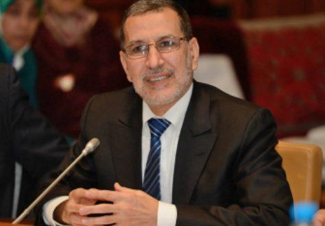 Sâad Eddine El Othmani