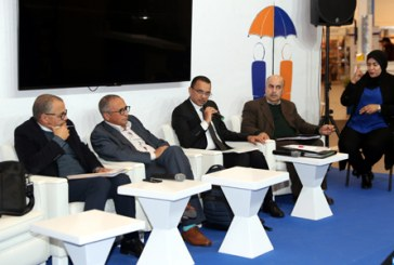 Le Maroc a réalisé de grandes avancées en matière d'intégration des immigrés