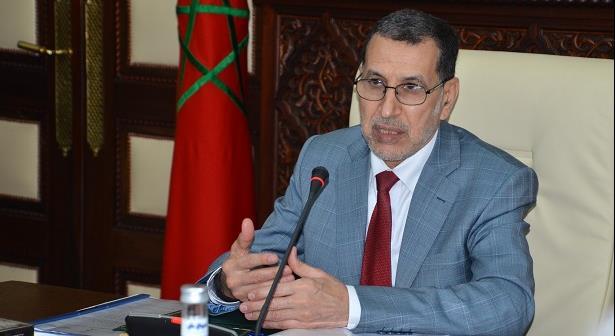 Saâd Dine El Otmani