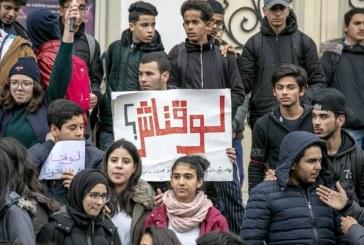 Tunisie : Crise de l'éducation nationale ou le spectre d'une année blanche