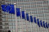 Accord européen sur la réforme du droit d'auteur