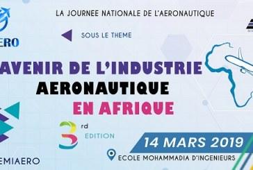 EMIAERO organise la 3ème édition de la journée nationale de l'aéronautique le 14 mars