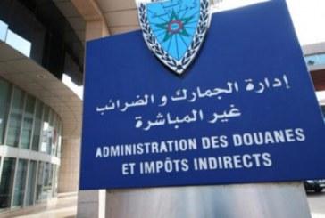 L'ADII organise un cycle de rencontres à l'attention des conseillers économique établis au Maroc