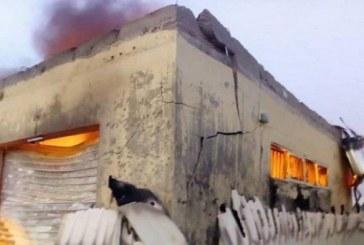 Nigeria: un bureau de la Commission électorale incendié dans le sud-est