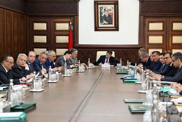 Conseil de gouvernement: Adoption du projet de loi relatif à l'accord de création de la ZLECA