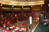 Ouverture des travaux du 4-ème forum parlementaire sur la justice sociale