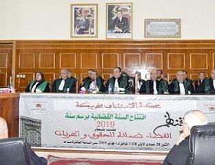 l'année judiciaire