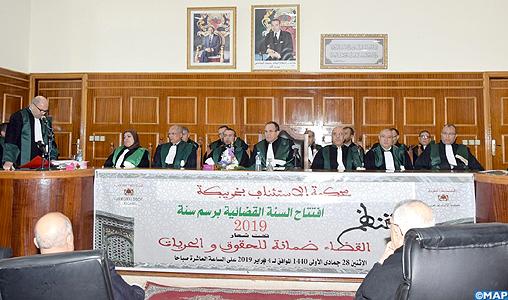 Ouverture de l'année judiciaire 2019 aux tribunaux de Khouribga