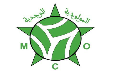 le Mouloudia d'Oujda