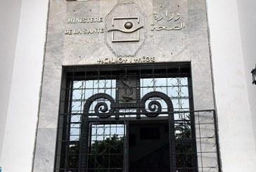 les hépatites virales Archives | Maroc Diplomatique