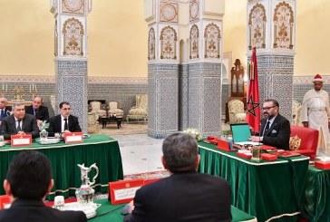 Nominations de nouveaux ambassadeurs : SM le Roi préside un conseil des ministres à Marrakech