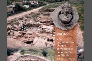 Publication d'un Guide de référence relatif au site archéologique Rirha