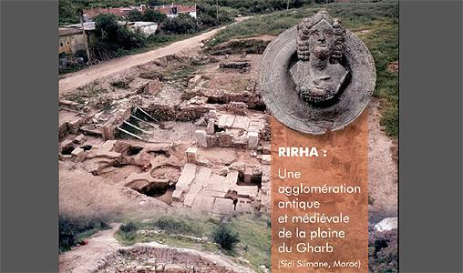 site archéologique Rirha