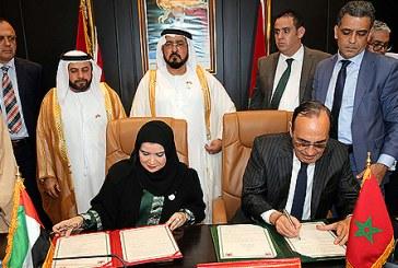 Mémorandum d'entente entre les institutions législatives marocaine et émiratie