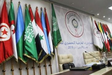 Ouverture du 30è sommet arabe à Tunis avec la participation du Maroc