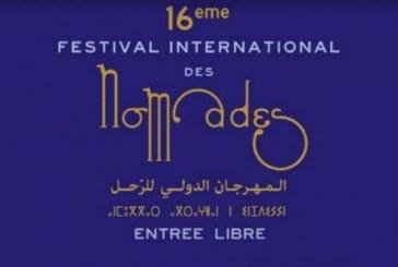 La 16ème édition du Festival International des Nomades se déroulera du 4 au 6 Avril 2019 à M'hamid El Ghizlane