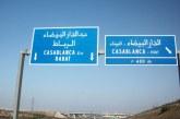 La BEI prête 80 millions d'euros à L'ADM pour décongestionner le Grand Casablanca