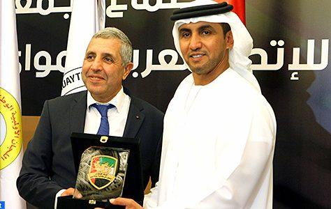 Abdelkrim El Hilali