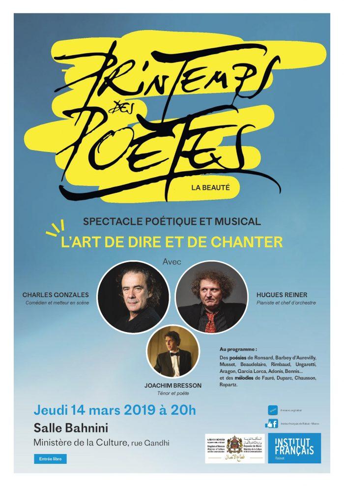«Le Printemps des poètes, l'art de dire et de chanter» aura lieu le jeudi 14 mars à Rabat