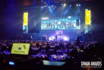 Diwan Awards 2019 : Des compétences marocaines qui brillent en Belgique primées à Bruxelles