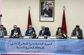 Adoption du budget et du plan d'action de l'Agence urbaine d'Al Hoceima
