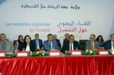 Amara plaide pour un rôle accru de la région en matière d'emploi