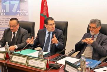 Officialisation de la langue Amazighe: El Otmani et l'IRCAM se concertent
